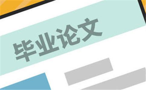 知网论文查重的规则是什么?